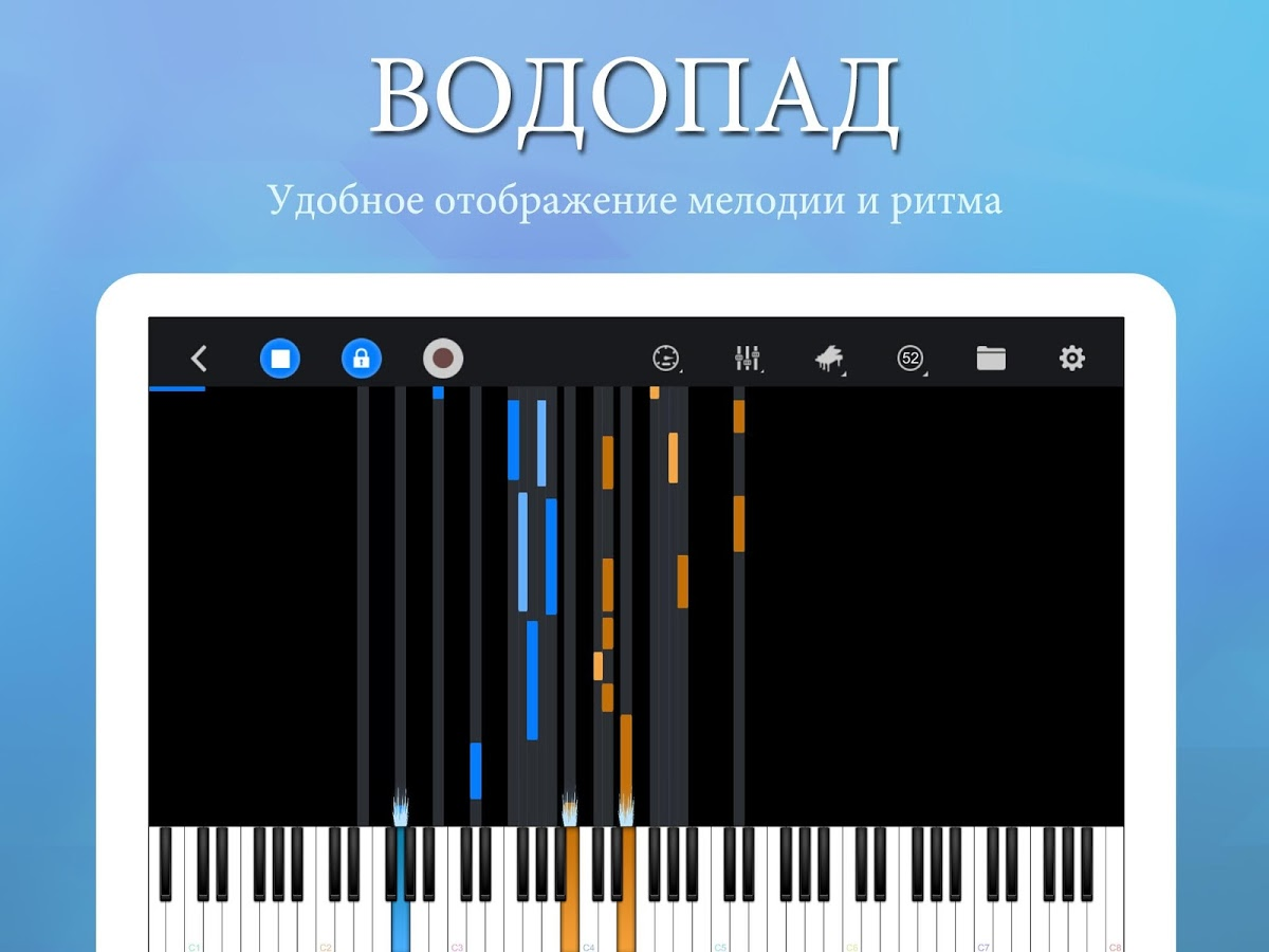 Игра на фортепиано скачать на компьютер