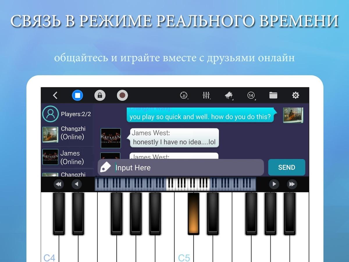 Игра пианино на клавиатуре для дроид
