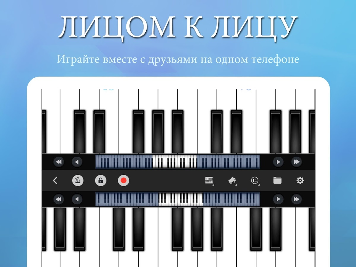 Perfect piano v5. 7. 6 (android) » 4pda. Info мобильная информация.
