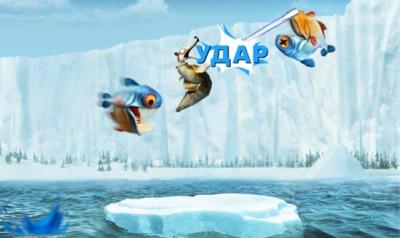 Скачать Carnivores: Ice Age на андроид бесплатно …