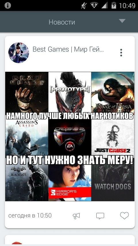 Mira клиент ВКонтакте на андроид - скачать Mira клиент ВКонтакте бесплатно