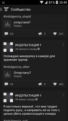 ВКонтакте - 4PDA