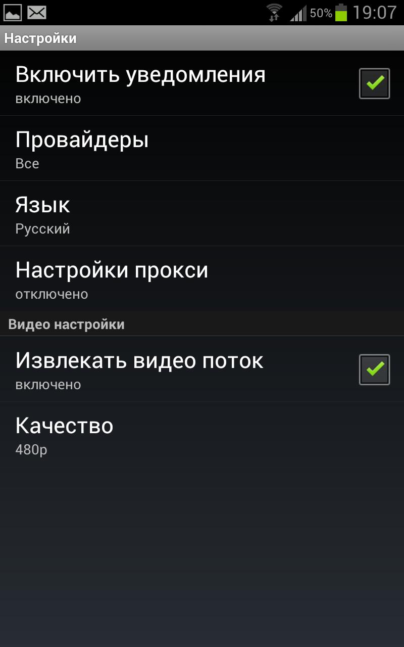 Фильмы онлайн для iphone приложение