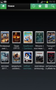 VideoMix 0.7.3. Скриншот 0