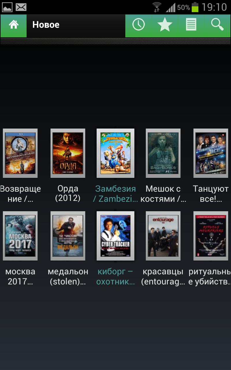 Filmix  Фильмы и сериалы бесплатно
