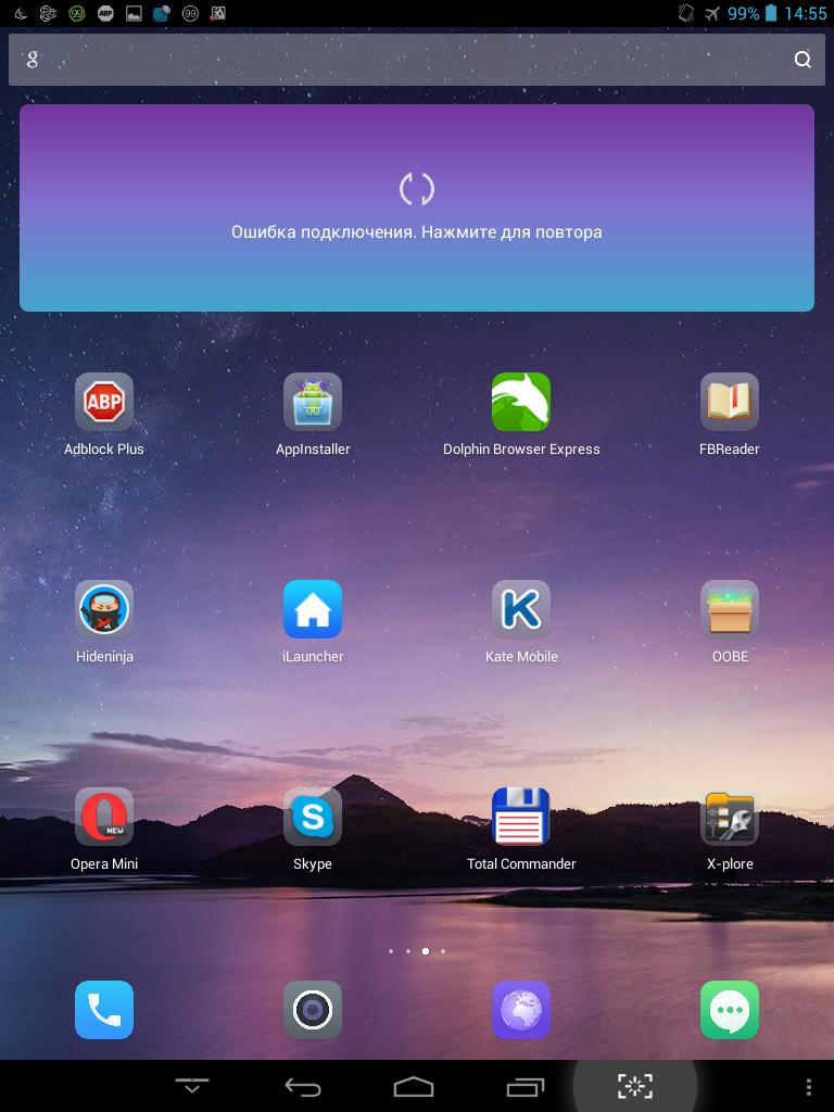 Лаунчер для андроид планшета скачать бесплатно