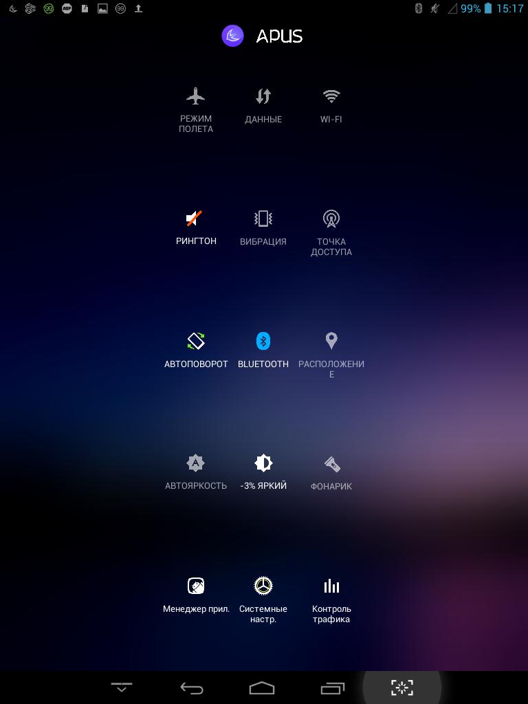 Apus launcher 3. 10. 7 скачать для android apk бесплатно.
