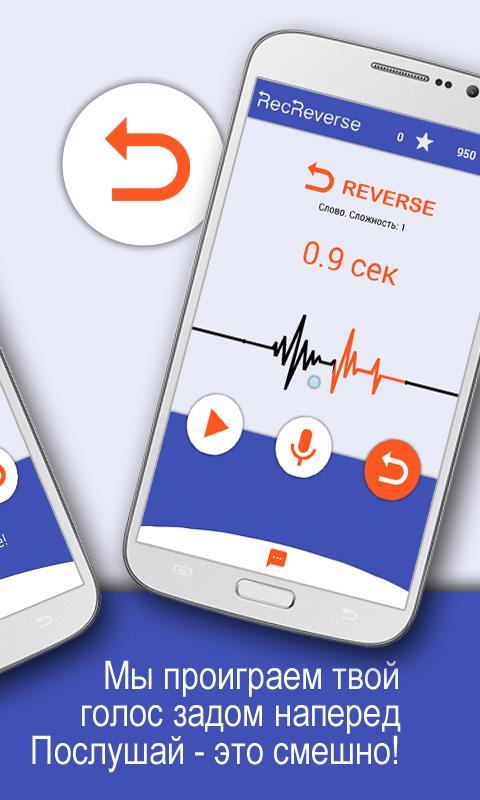 Gênio Quiz Reverse 1.0.1 Android - Aptoide için APK …