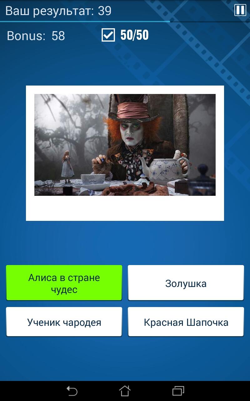 Викторины Самые Популярные Игры Для Android