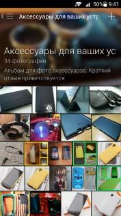 VK App 0.0 by N1cE. Скриншот 0
