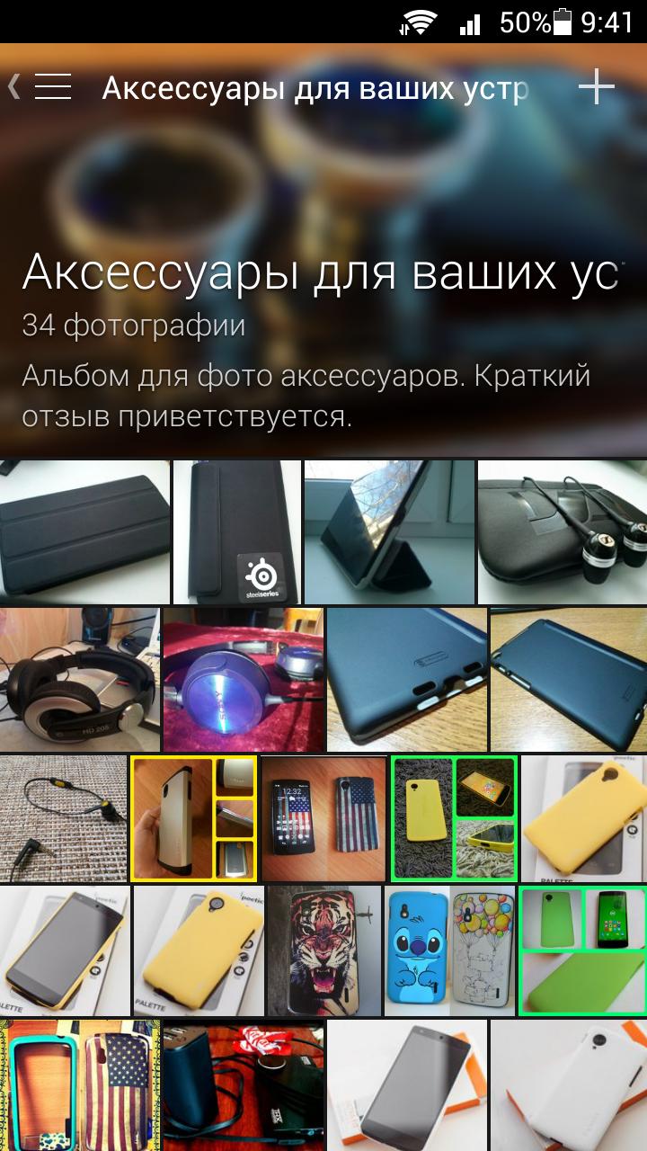 Скачать vk app 4. 2 для android бесплатно вк апп.