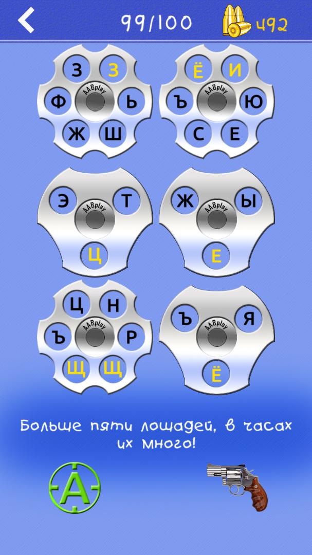 Русская рулетка интеллектуальная игра бездепозитные бонусы за регистрацию казино