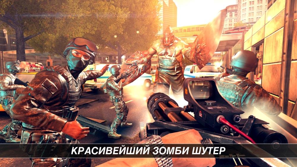 Зомби онлайн шутер стрелялки игры аркадные гонки онлайн
