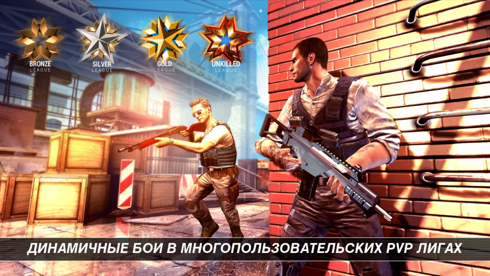 Стрелялки онлайн в 3 дня скачать бесплатно через торрент онлайн игры стрелялки