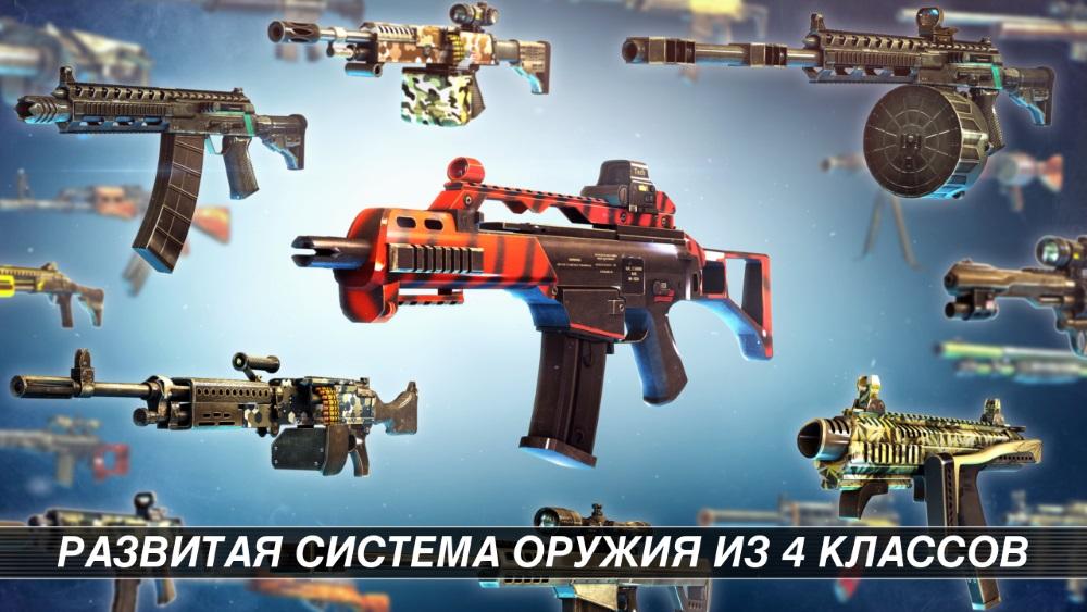 Игры без онлайн скачать бесплатно стрелялки онлайн игры стрелялки и на улучшение
