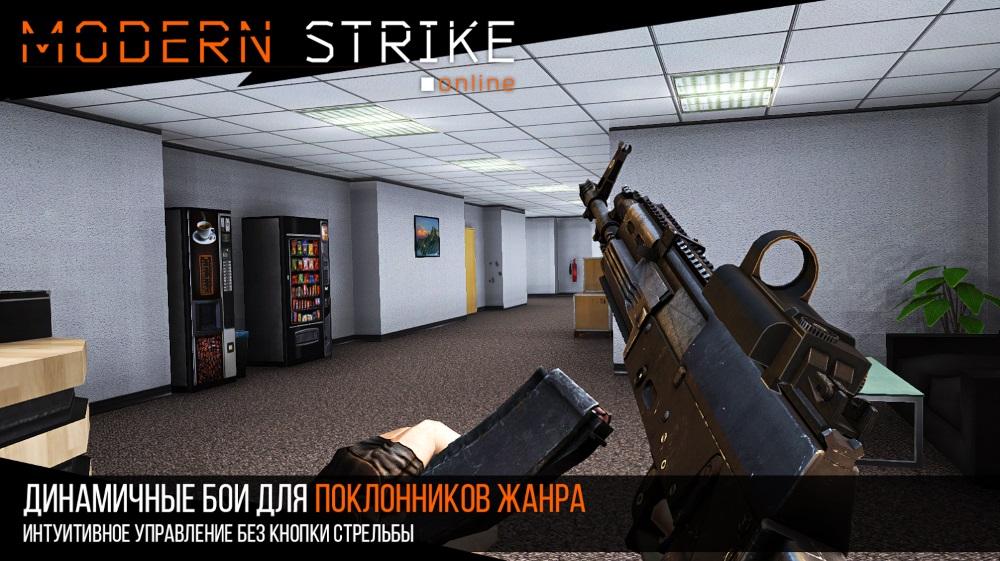 Новый стрелялки онлайн стрелялки онлайн против зомби играть