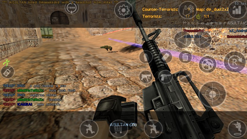 Играть в лучшее онлайн стрелялки военные игры играть онлайн стрелялки