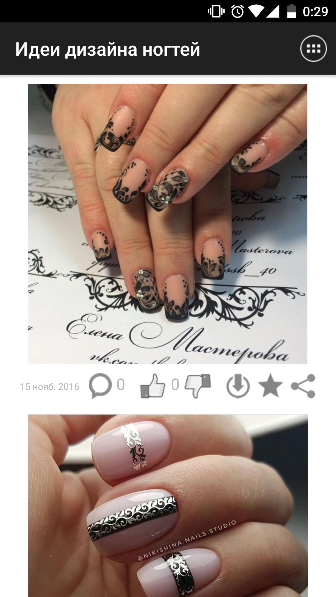 Очень красивый дизайн ногтей -163 фото фото дизайна ногтей и.