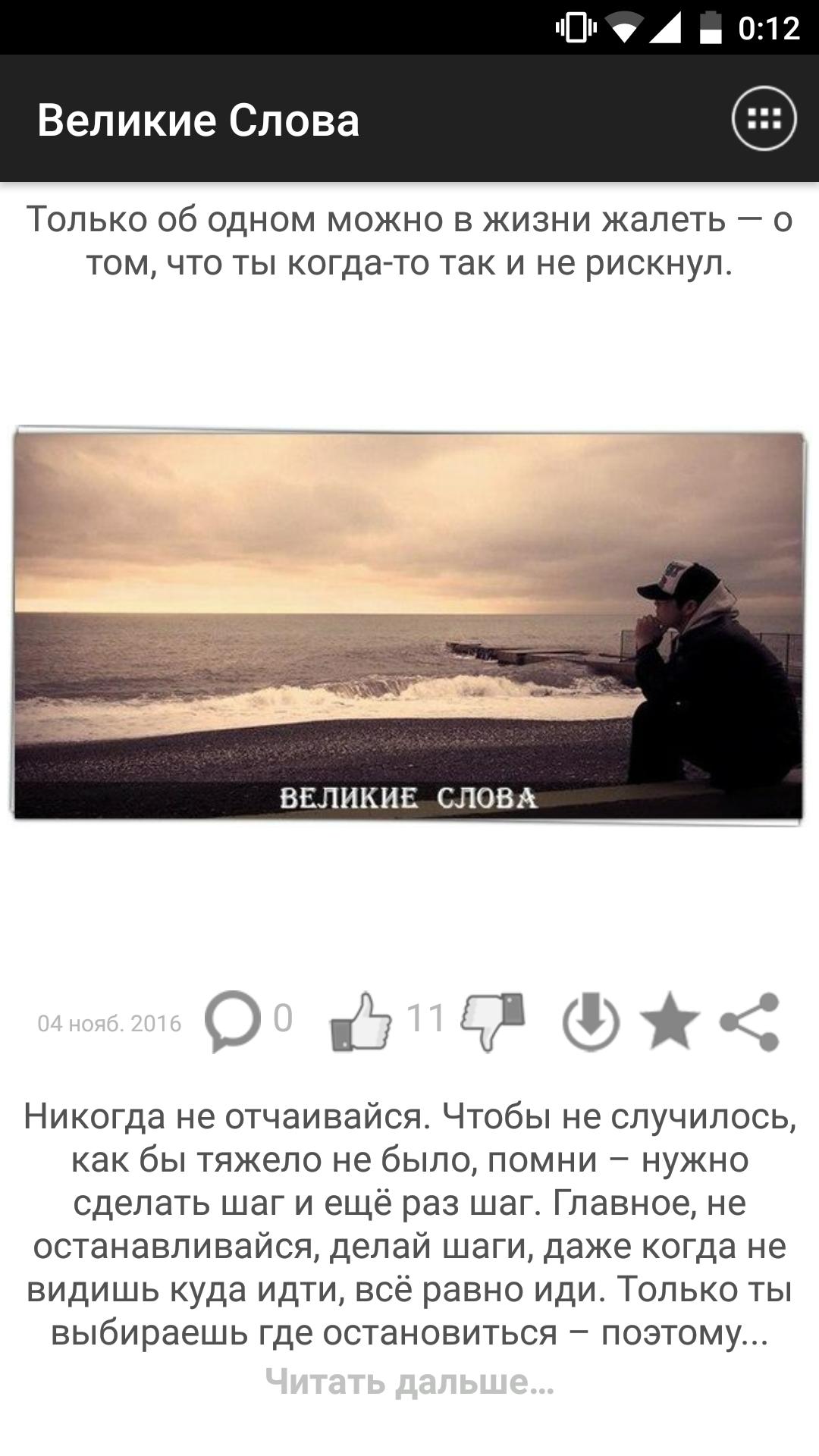 Картинки на аву в вконтакте найк