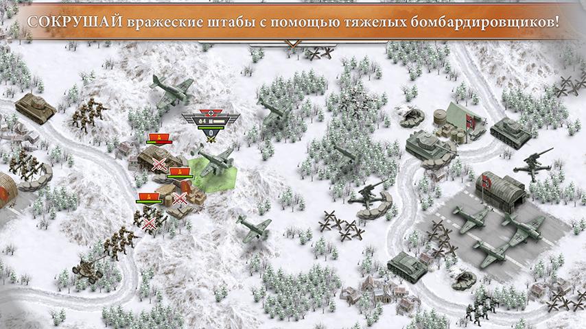 игры стратегии 1941
