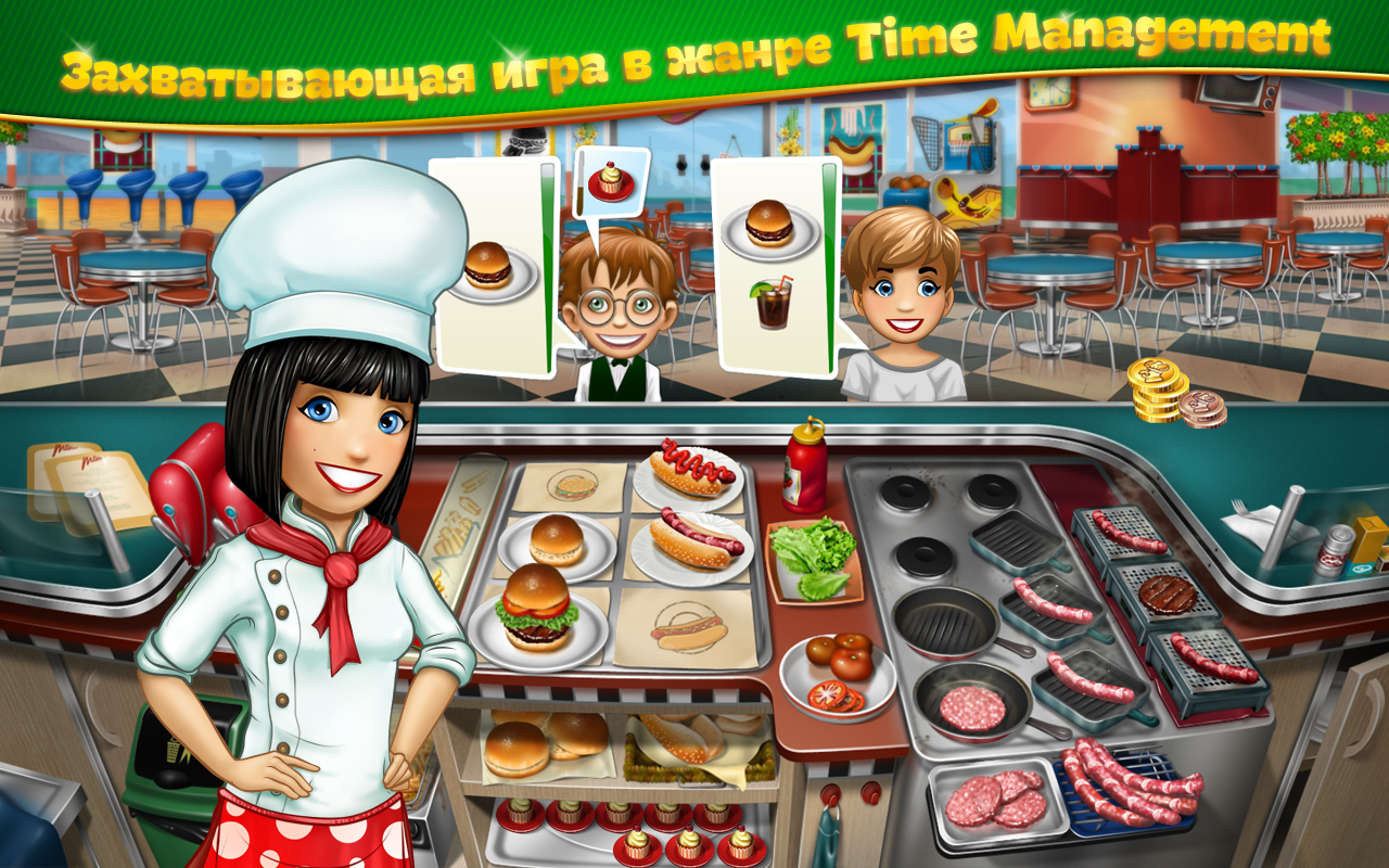 игровой автомат what is cooking