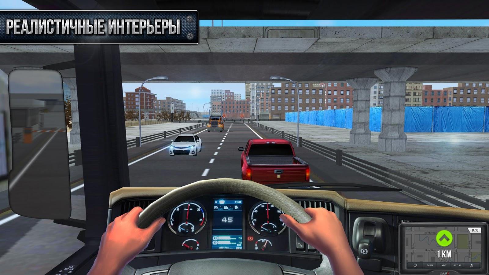 Скачать симулятор правил дорожного движения 2018