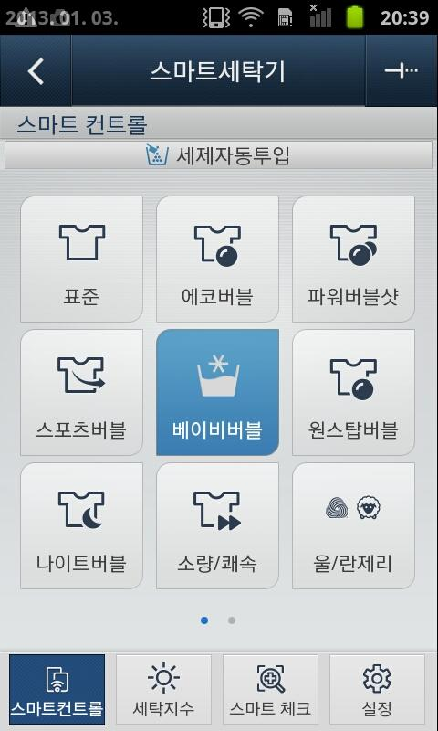 Samsung Smart Washer 2132 Android