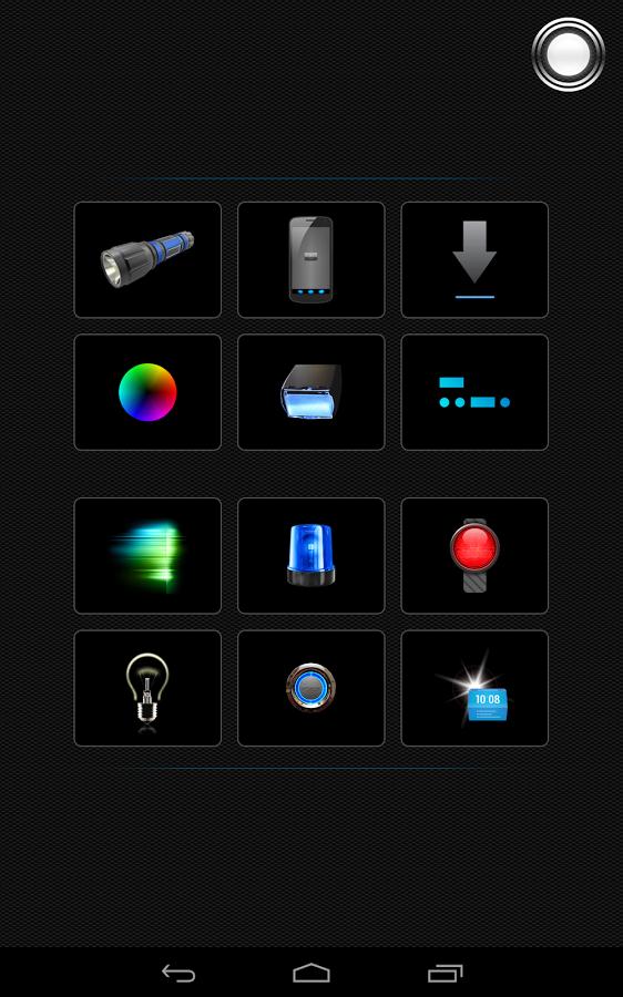скачать приложение на андроид фонарь