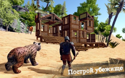 The Ark of Craft: Dinosaurs Survival Island Series 3.3.0.2. Скриншот 1