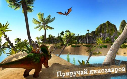 The Ark of Craft: Dino Island 3.3.0.3. Скриншот 2