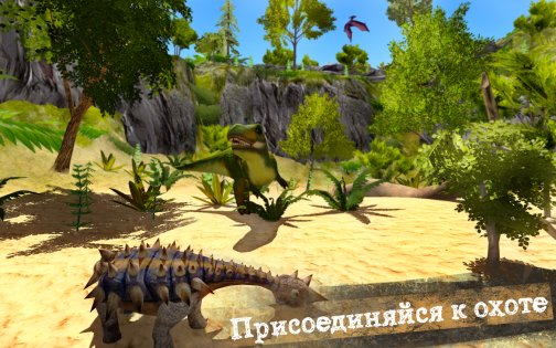 The Ark of Craft: Dinosaurs Survival Island Series 3.3.0.2. Скриншот 3