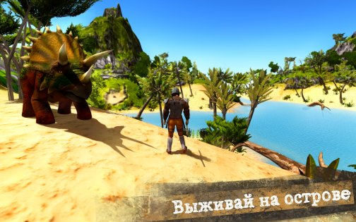 The Ark of Craft: Dinosaurs Survival Island Series 3.3.0.2. Скриншот 4