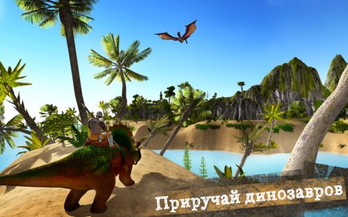 The Ark of Craft: Dinosaurs Survival Island Series 3.3.0.2. Скриншот 14