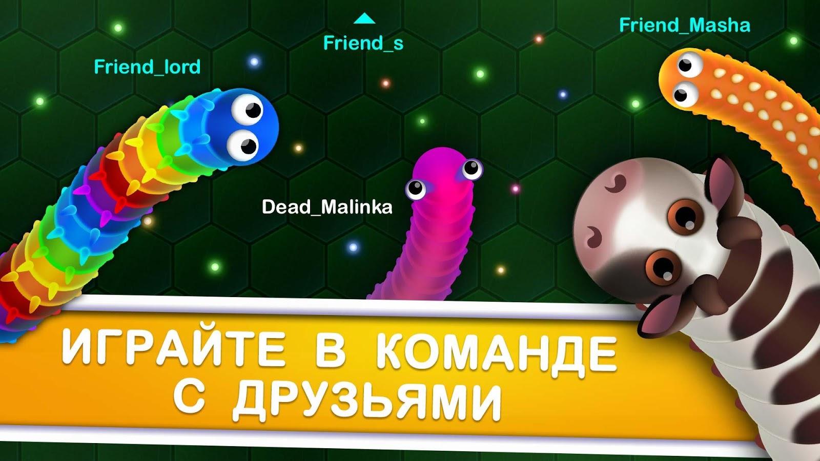 форум казино онлайн в