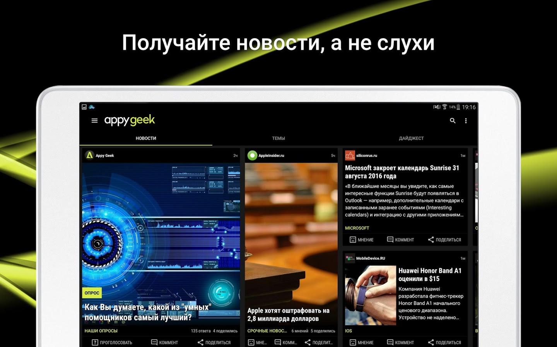 День Журналистики в России