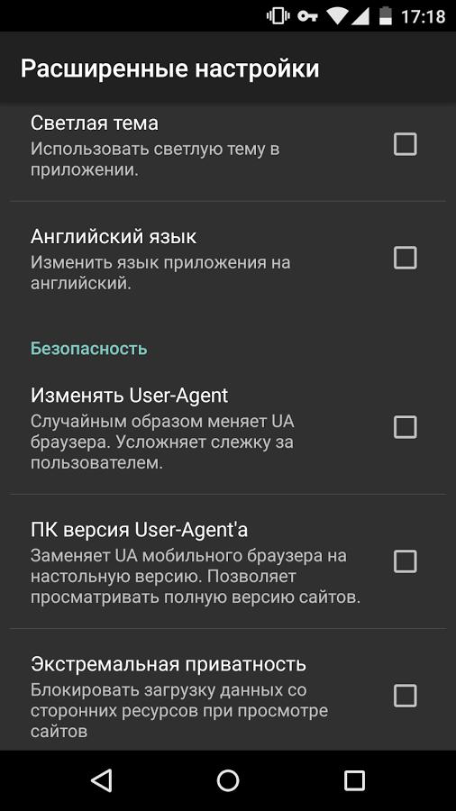 андроид версии сайтов