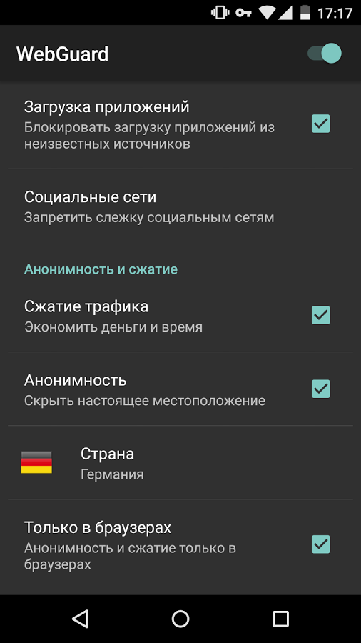 shpionskie-programmi-s-pornosaytov