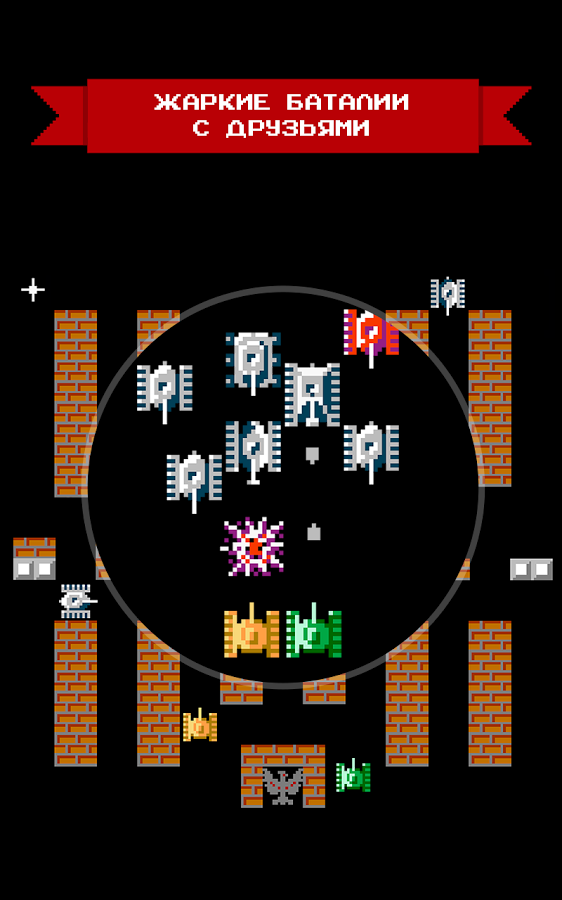 Скачать игры с эмулятором денди для андроид