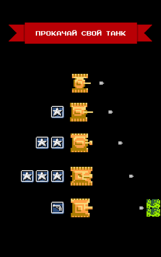 Игры денди эмулятор на андроид