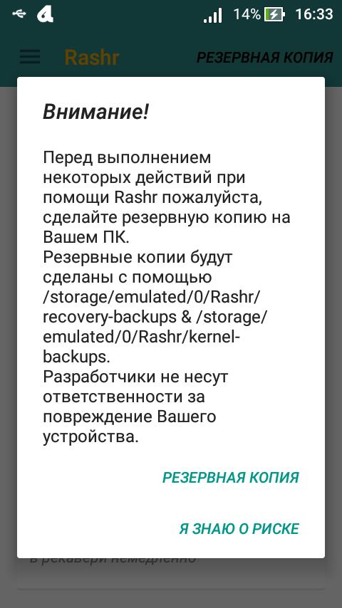 supra update tool скачать