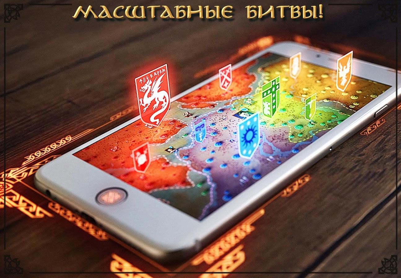 This war of mine скачать на андроид | ru-android. Com.