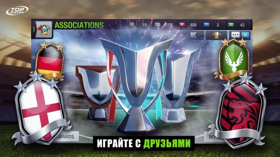 Top Eleven Be a Soccer Manager 0.8. Скриншот 0
