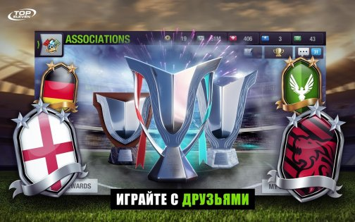 Top Eleven Be a Soccer Manager 0.8. Скриншот 02