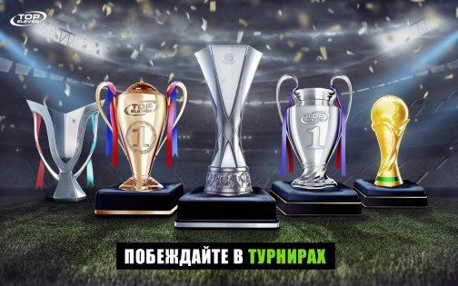 Top Eleven Be a Soccer Manager 0.8. Скриншот 04
