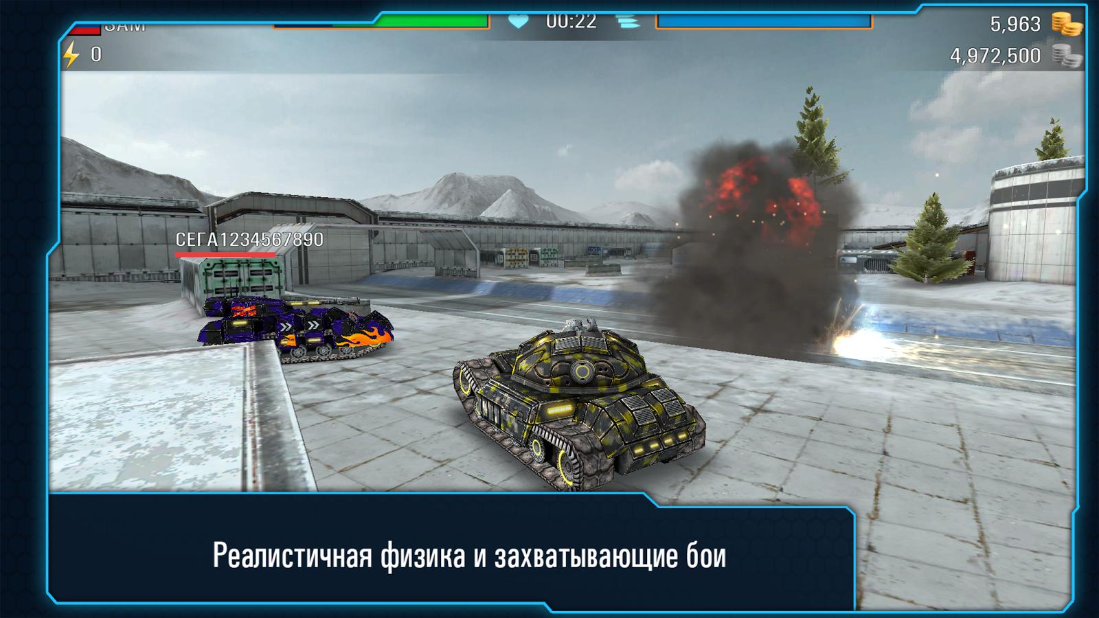 Battlefield Combat Nova Nation на андроид …