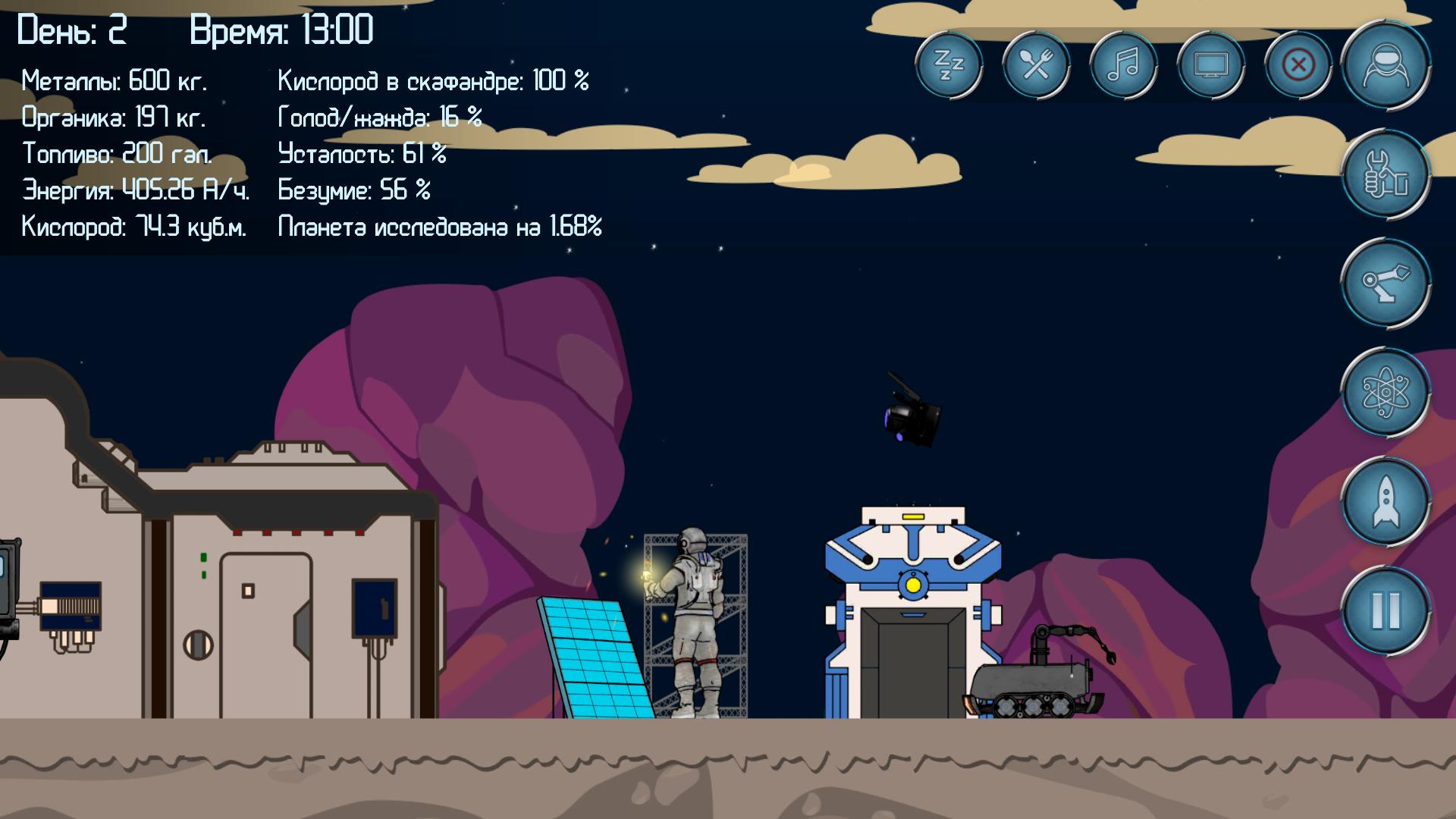 Скачать Random Space 1 09 для Android