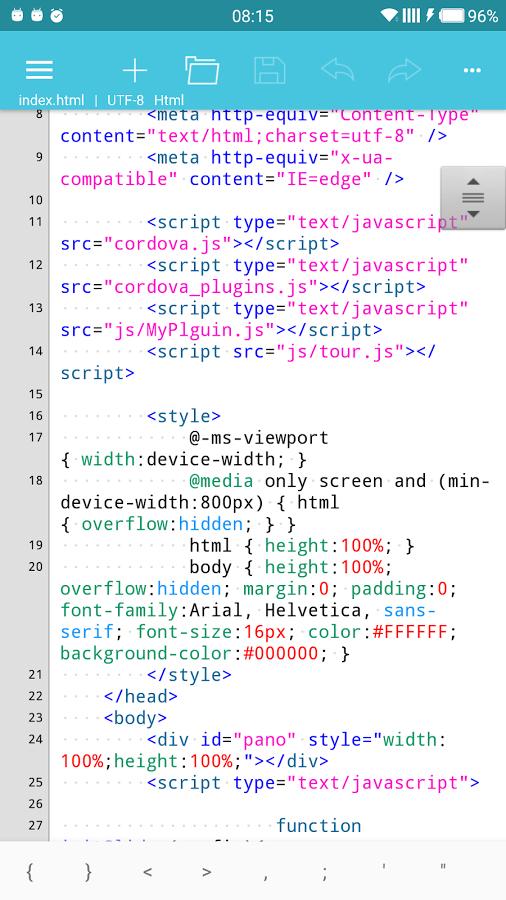 Скачать программу text editor
