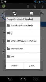 µTorrent 0.44.332. Скриншот 0