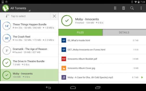 µTorrent 0.44.332. Скриншот 07