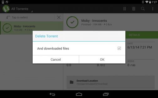 µTorrent 0.44.332. Скриншот 03